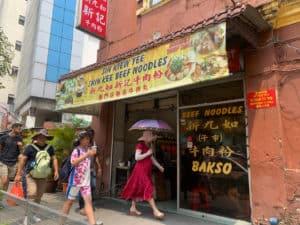 Exterior of Sin Kiew Yee Shin Kee Beef Noodles in Kuala Lumpur