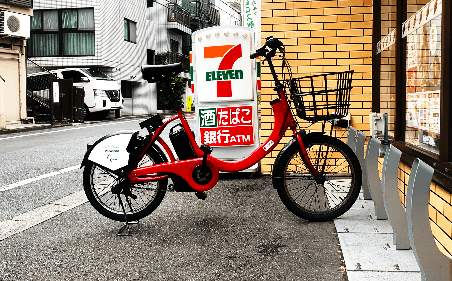 Docomo Bike Share at 7-Eleven in Tokyo
