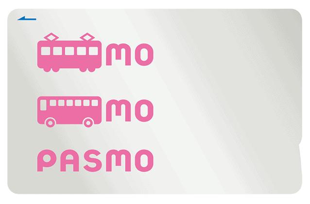 Pasmo IC Card for Docomo Bike Share Post