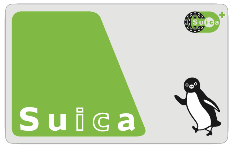 Suica IC Card for Docomo Bike Share Post